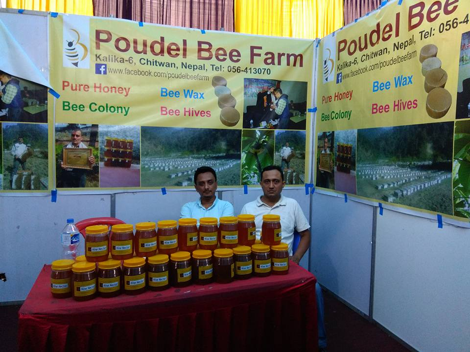 Poudel Bee farm